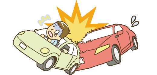 交通事故の自賠責保険について